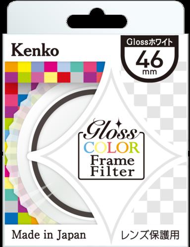 Gloss Color Frame Filter<ホワイト> 画像2