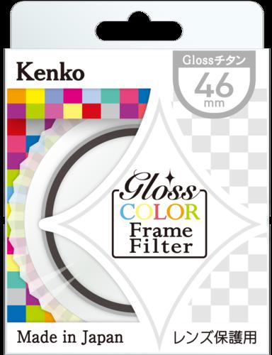 Gloss Color Frame Filter<チタン> 画像2
