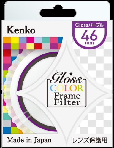 Gloss Color Frame Filter<パープル> 画像2