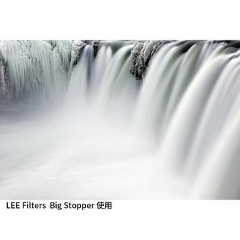 Frozen Waterfall with Big Stopper.jpg
