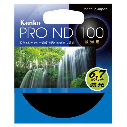 PRO ND100 画像2