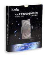 ハーフプロソフトン(A)  100×125mmパッケージ