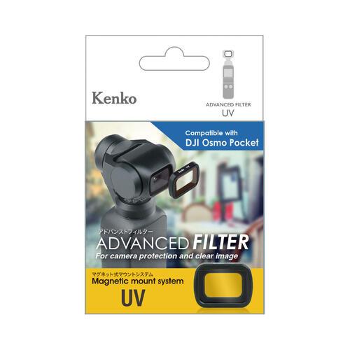アドバンストフィルター UVプロテクター DJI Osmo Pocket用 画像2