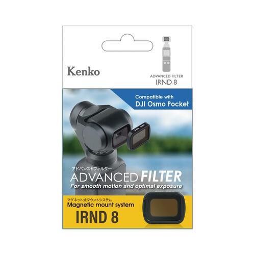 アドバンストフィルター IRND8 DJI Osmo Pocket用 画像2