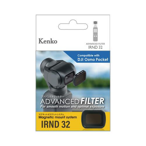 アドバンストフィルター IRND32 DJI Osmo Pocket用 画像2