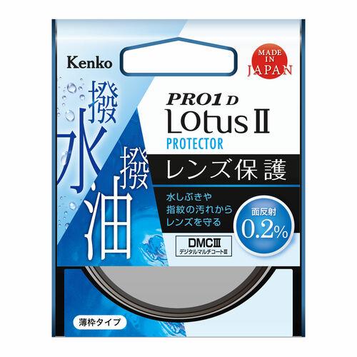 PRO1D LotusⅡ プロテクター 画像2