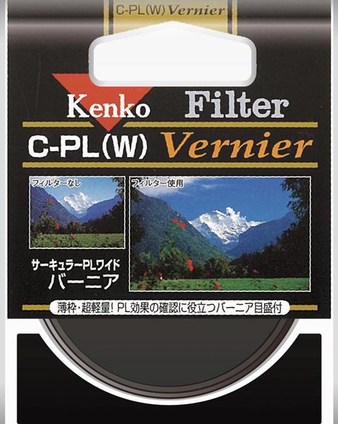 http://www.kenko-tokina.co.jp/imaging/filter/cpl_vernier_pkg.jpg