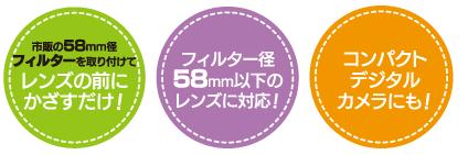 filterstick_logo2.png