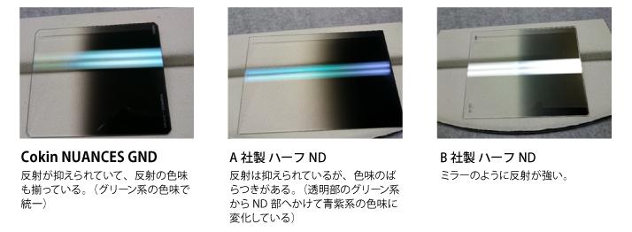 gnd-img02.jpg