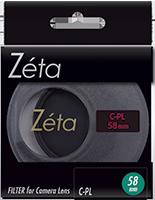 Zéta ワイドバンドC-PLパッケージ