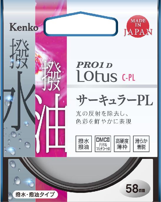 http://www.kenko-tokina.co.jp/imaging/filter/lotus_c-pl_pc.jpg