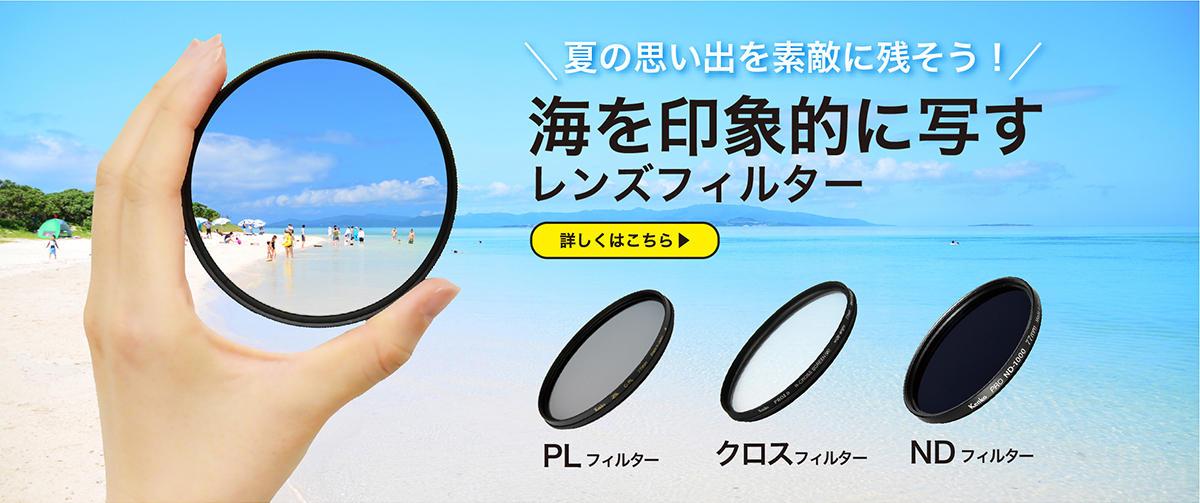 1200×503_umi_banner.jpg
