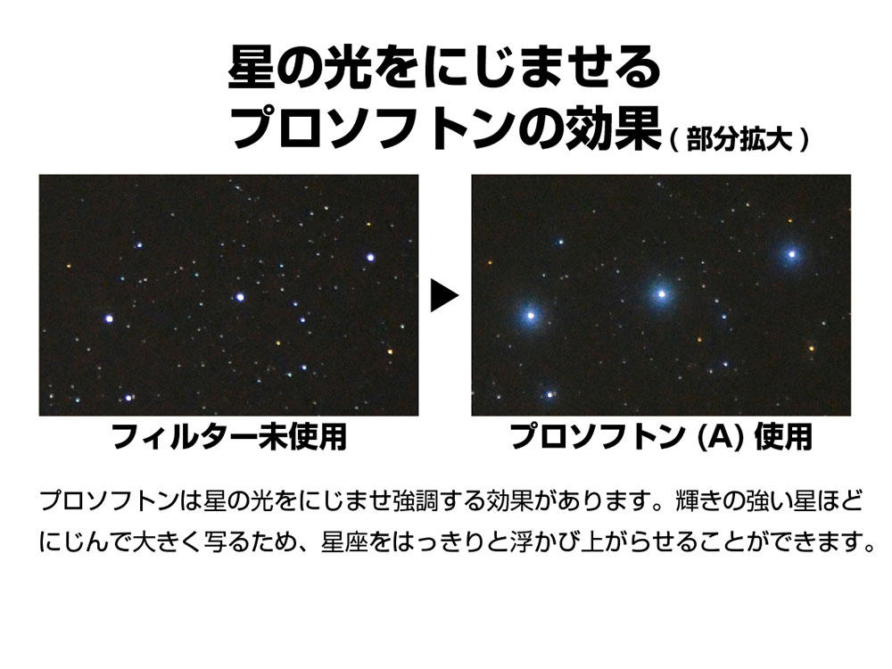 http://www.kenko-tokina.co.jp/imaging/filter/mt-images/4961607390467_filter.jpg