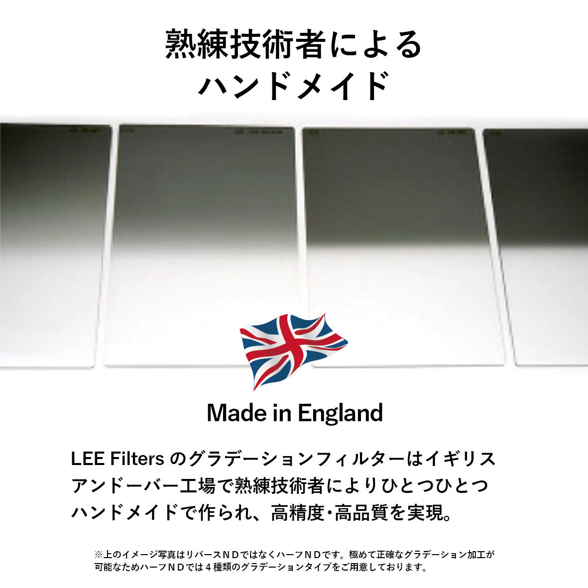 Lee Filters Reverse SW150 ND 0 9 SW150ND9RG Filters Lenses & Filters