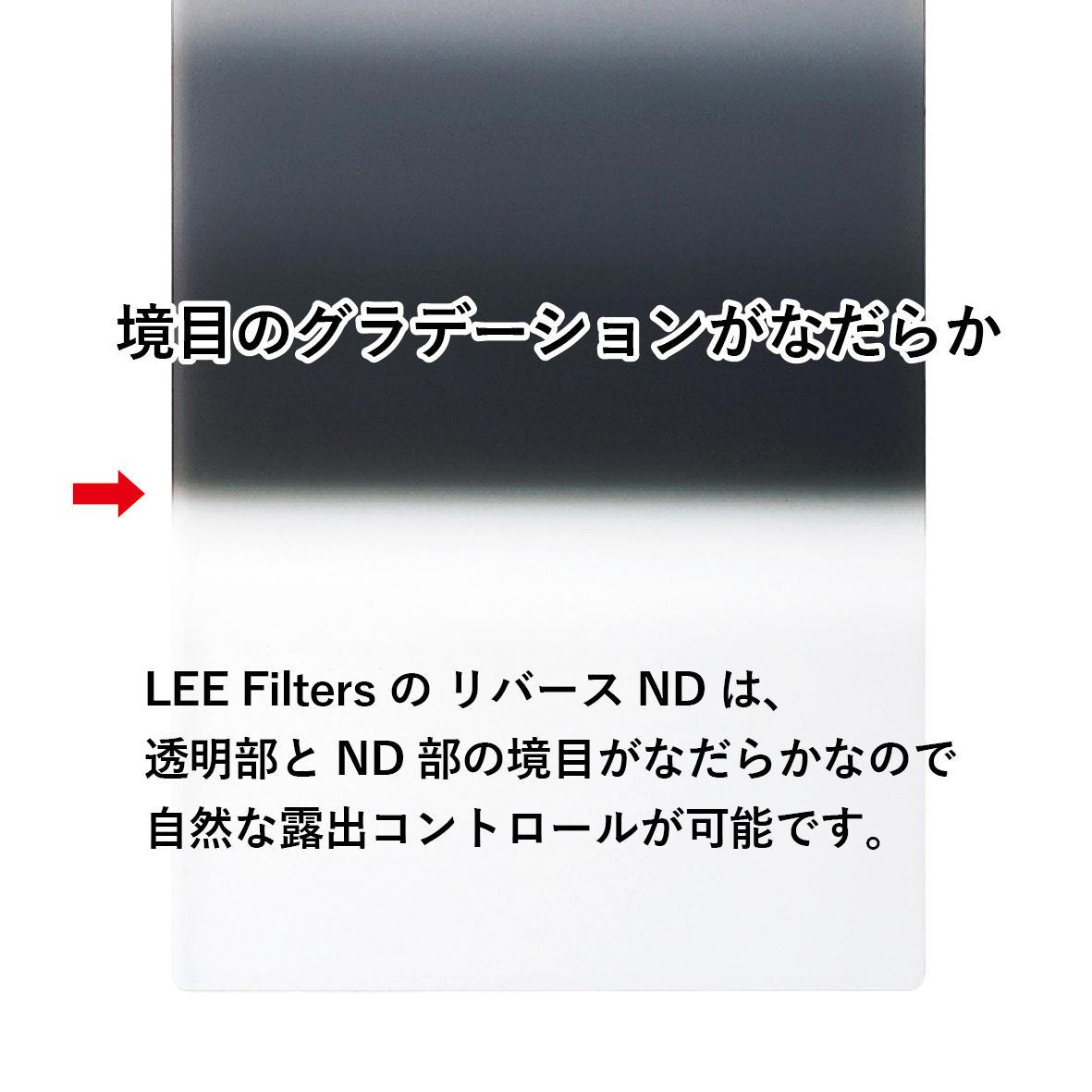 http://www.kenko-tokina.co.jp/imaging/filter/mt-images/5055782240095_image04.jpg