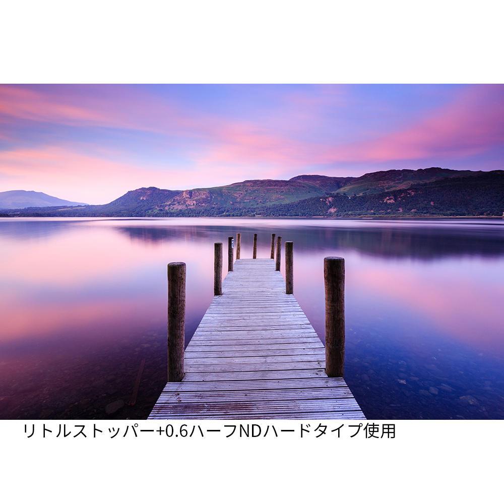 http://www.kenko-tokina.co.jp/imaging/filter/mt-images/Jetty_2%20%281%29.jpg