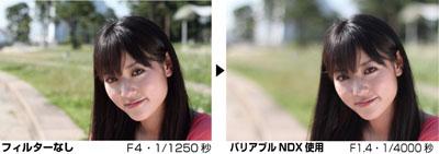 ndx_04.jpg