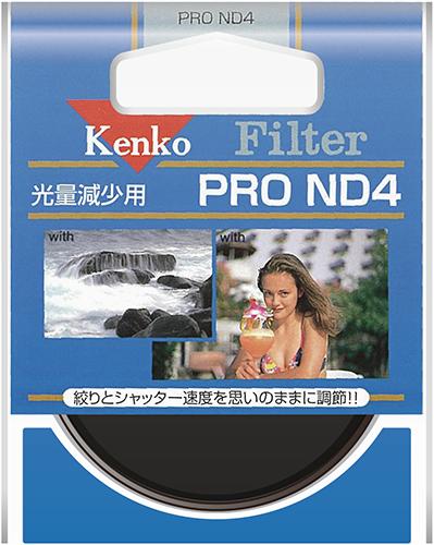 http://www.kenko-tokina.co.jp/imaging/filter/pro_nd4_pkg.jpg