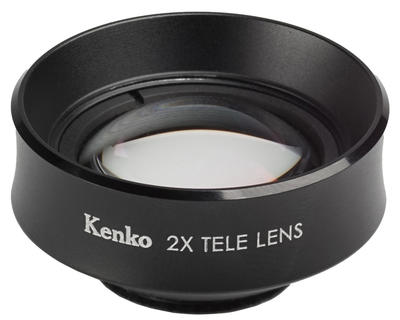 SNSマスターテレ2X(2倍望遠レンズ)画像