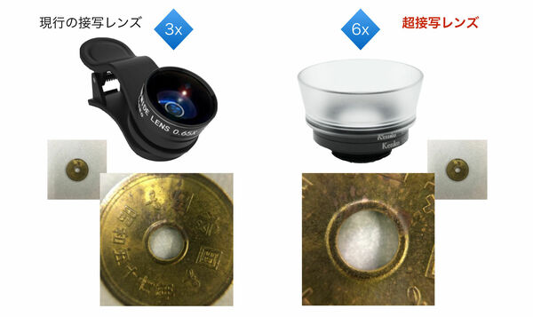 4961607798133_features03.jpg