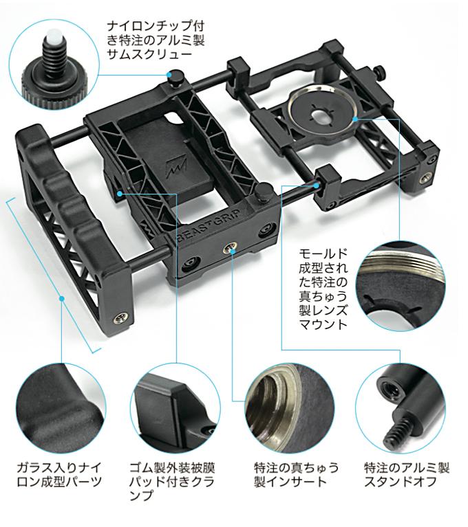 bg-pro_manufacturing.jpg