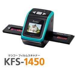 kfs-1450_s.jpg