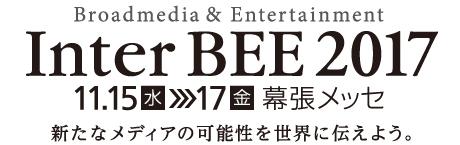 logo_interbee_2017.jpg