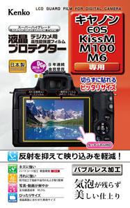Canon_KissM_300.jpg
