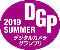 dgp2019S.jpg