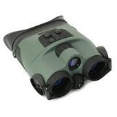 #25022 NVB Tracker PRO 2×24 デュアルIRユニット