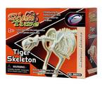 EASTCOLIGHT#28203 組み立て タイガー スケルトン画像01