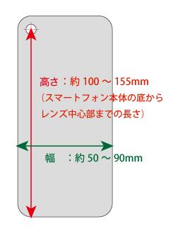 4961607300862_size.jpg