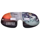 太陽観察専用SUNGLASS KSG-03