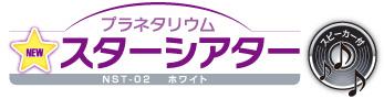 4961607470893_logo.jpg