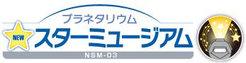 4961607470954_logo.jpg