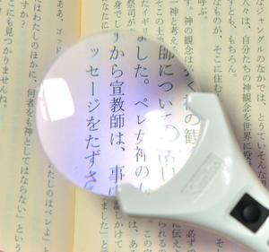 LEDライト付きツインフォーカスルーペ50mm PKC-011画像01
