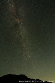 skymemos_starmode01.jpg