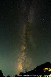 skymemos_starmode02.jpg