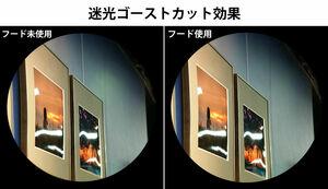 ギャラリーEYE 4×12 専用フード ブラック画像03