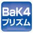 icon_bak4.jpg