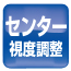 icon_center.jpg