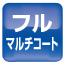 icon_fullcoat.jpg
