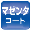 icon_magentacoat.jpg