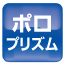 icon_porro.jpg
