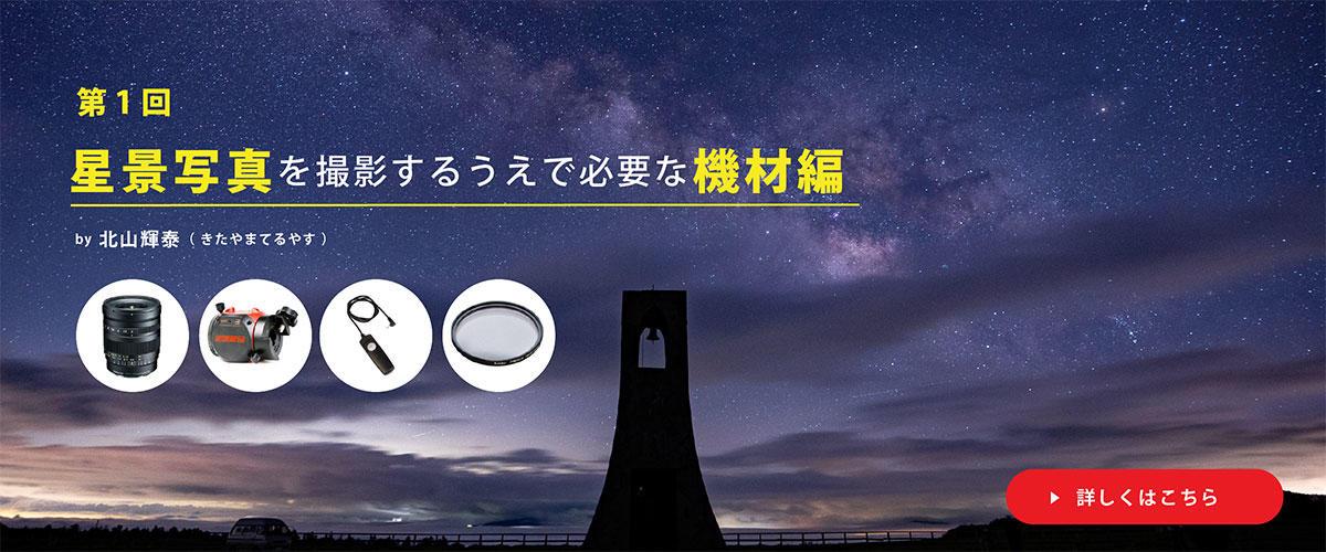 bn-seikei-01.jpg