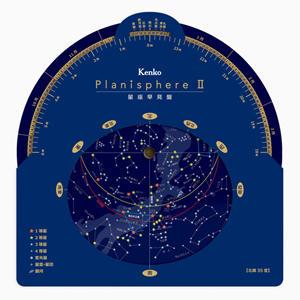 00星座早見盤 PlanisphereⅡ