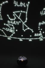 スターサテライト Rブラック画像02