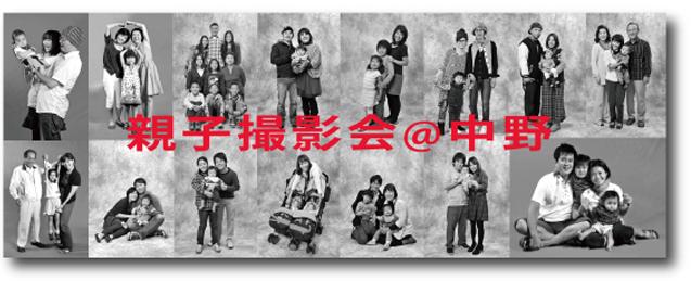 oyako_photo.jpg