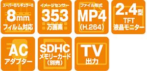 4961607608265_icon.jpg
