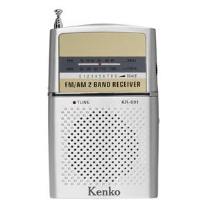 AM/FMポケットラジオ KR-001